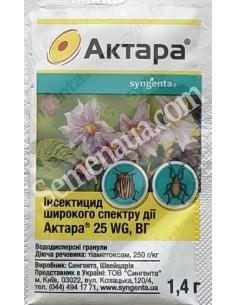 Системний інсектицид Актара 1,4 гр. Оригінал