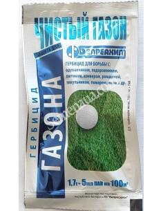 Системний гербіцид Чистий газон (1,7 г + 5 мл) — знищує бур'яни на газоні (осот, кульбаба, конюшина, і ін). Оригінал