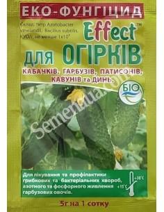 Еко-фунгіцид Effect для огірків, 5 м, Біохім-Сервіс. Оригінал
