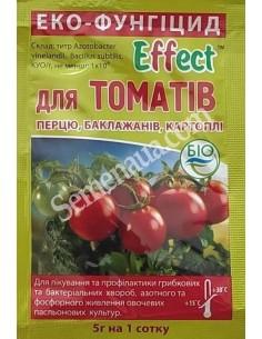 Еко-фунгіцид Effect для томатів , 5 гр на 1 сотку , Біохім-Сервіс. Оригінал