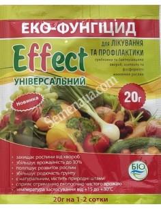 Еко-фунгіцид Effect для універсальний , 20 гр на 1 сотку , Біохім-Сервіс. Оригінал
