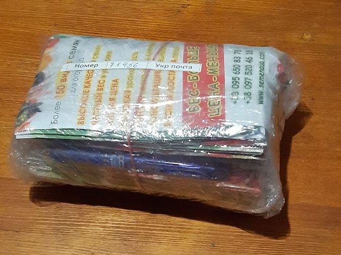 Пример упаковки Семена для огорода