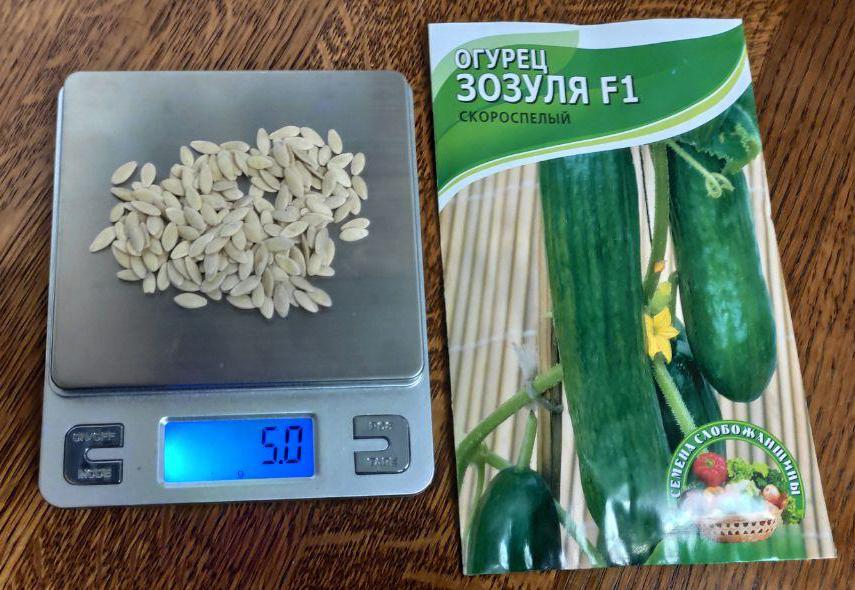 Вес семян огурци в одной пачке