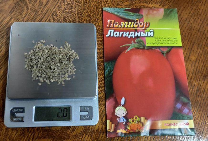Количество семян в одной пачке помидор